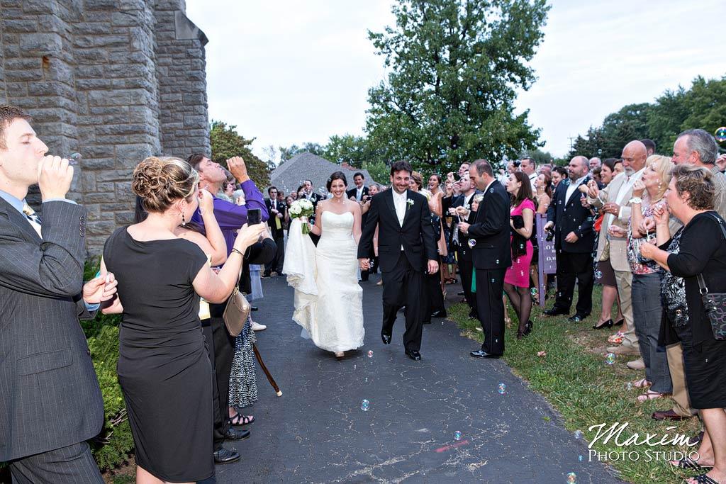 St. Aloysius Chapel Cincinnati Wedding reservations
