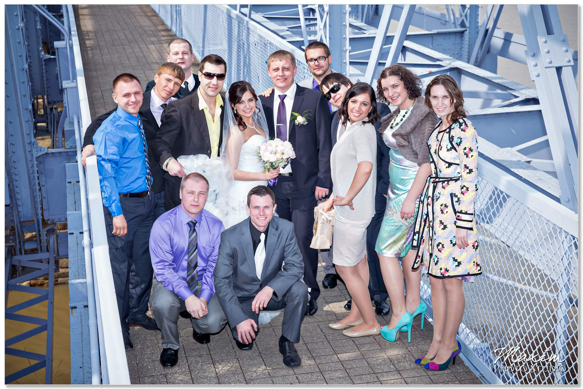 Purple People Bride Russian Bridal Party