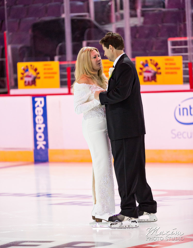 Verizon Center first dance on ice